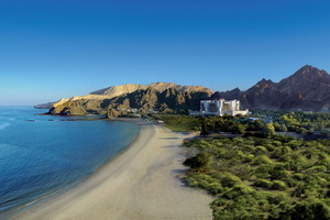 Séjour balnéaire - Oman - Al Bustan Palace 5* Oman